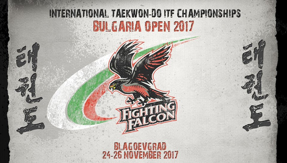 Bulgaria Open 2017, Blagoevgrad, Bulgaria, November 24th-26th