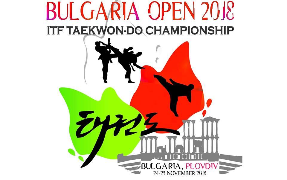Bulgaria Open 2018 EITF A-Class Tournament
