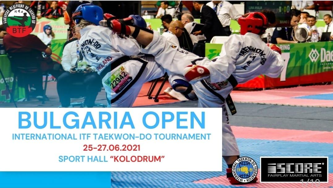 Bulgaria Open 2021